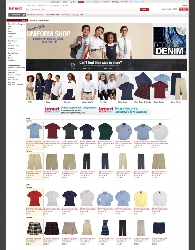Kmart_UniformShop